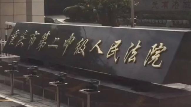 重庆一大学生撞见室友出轨 拍照后发给对方女友被出轨对象起诉
