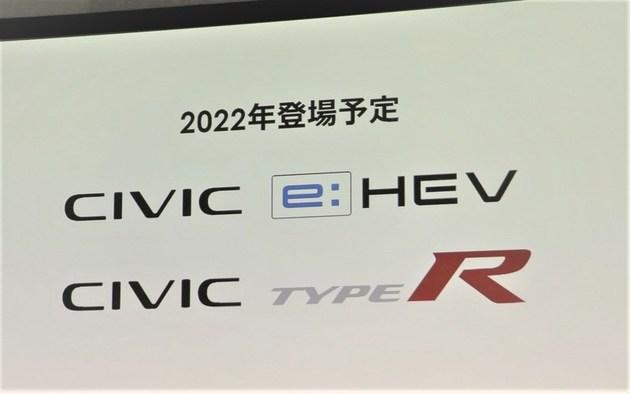 本田將推全新思域TYPE R/混動版 預計2022年發布