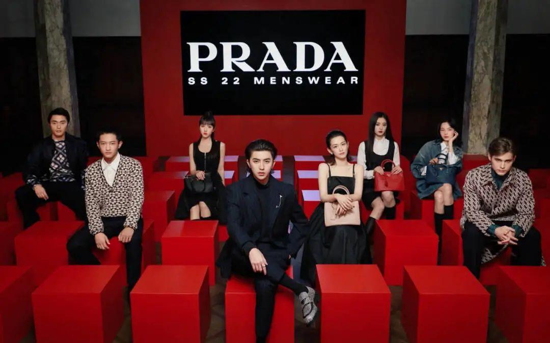 PRADA 2022男装系列云看秀活动的明星