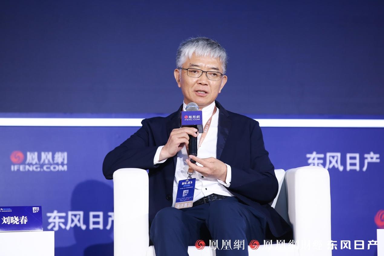 刘晓春:比特币不是货币 只是一个技术产品
