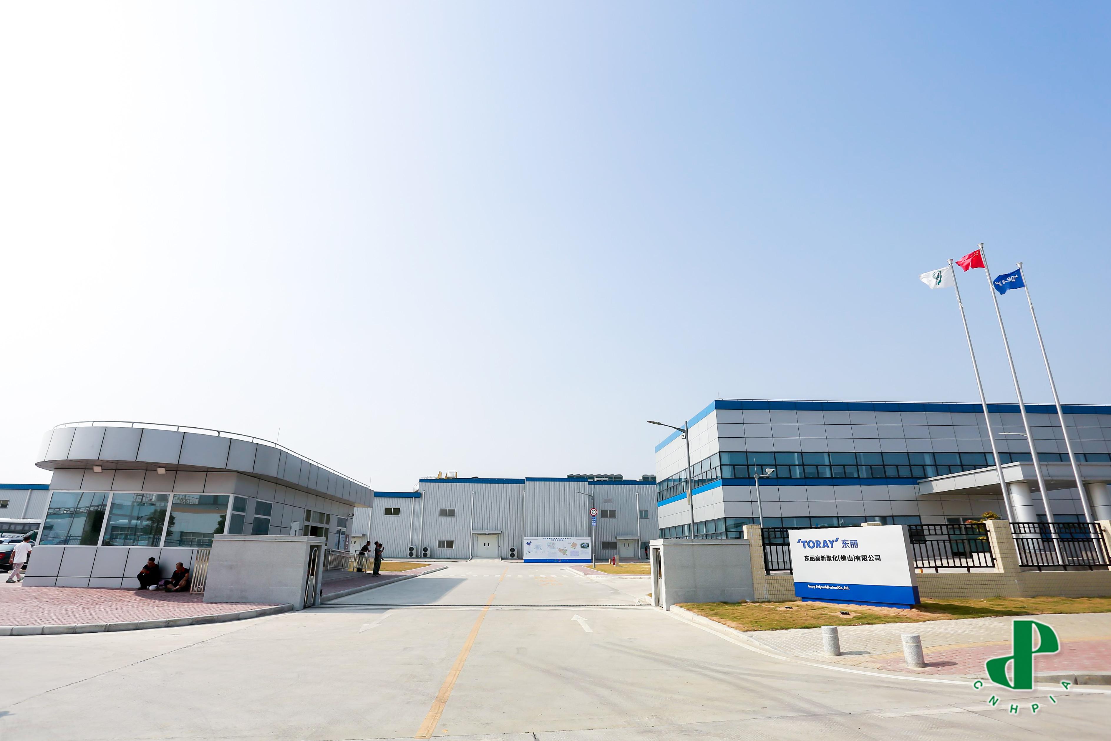 图为:位于临港国际产业社区C区的东丽高新聚化(佛山)有限公司。