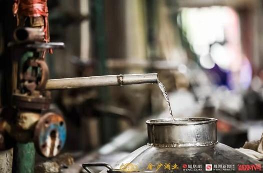 """云探金沙酒厂,品味历史醇香——金沙酒业开展""""云探工厂""""活动"""