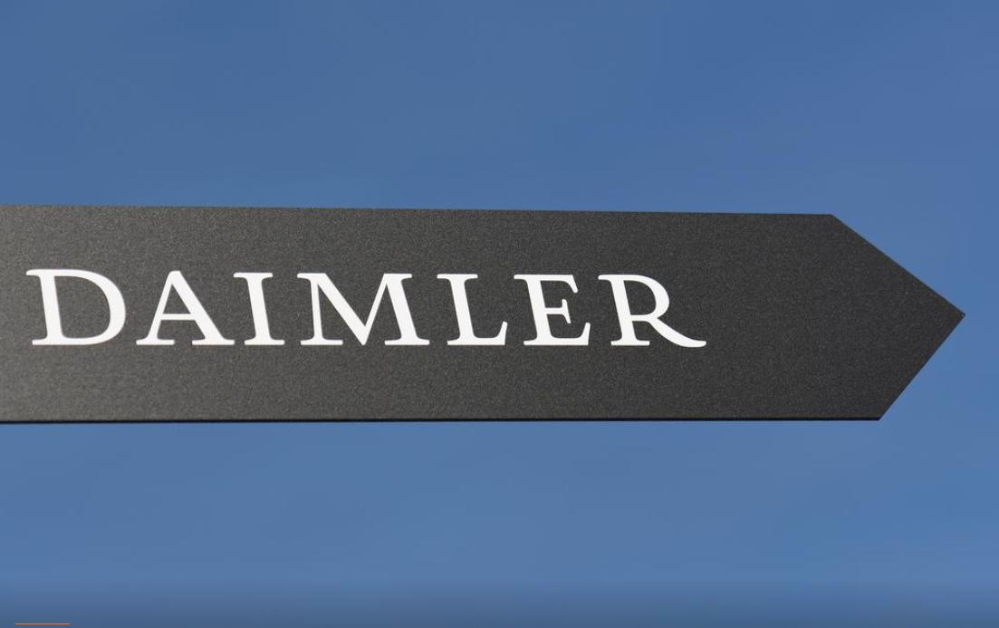 戴姆勒或計劃自產電動車電池