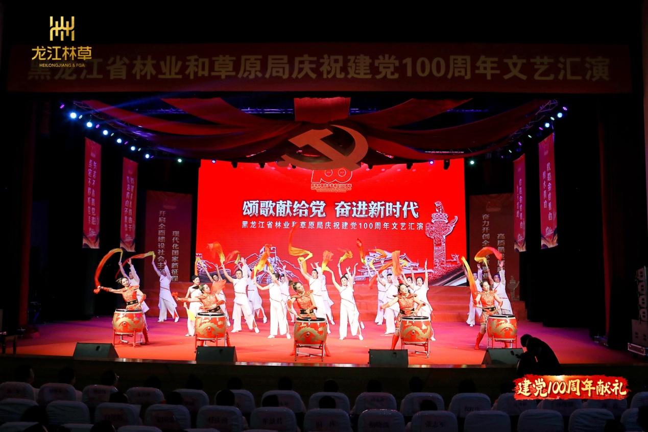 尚志林管局鼓舞《中国龙》