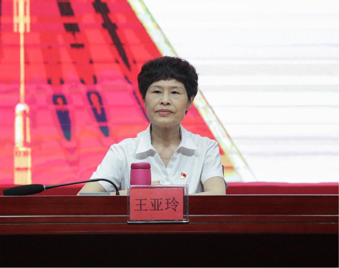 信阳市卫生健康委召开庆祝中国共产党成立100周年大会