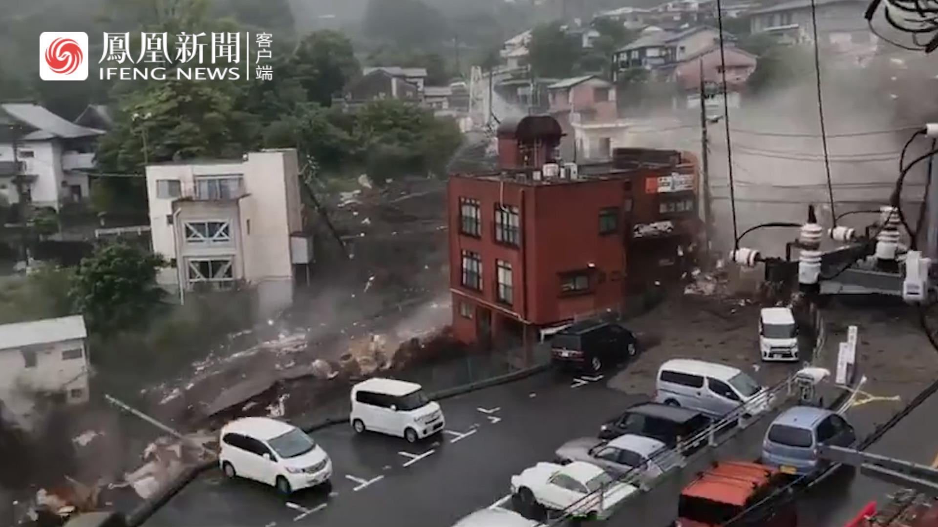 现场视频曝光!日本发生大规模泥石流至少19人失联