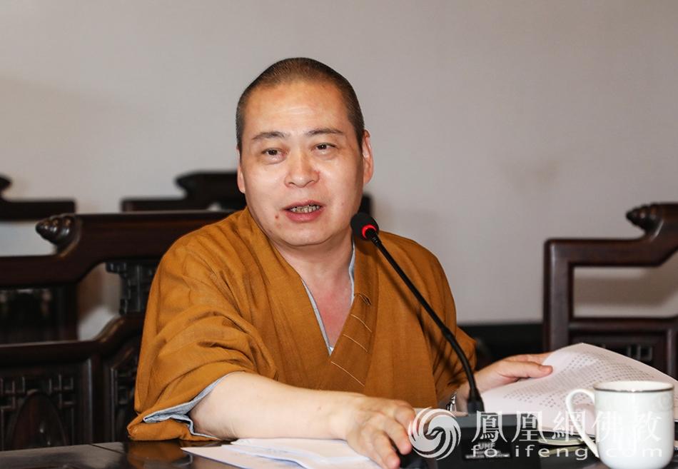 长顺法师发言(图片来源:凤凰网佛教 摄影:普陀山佛教协会)
