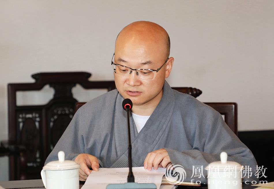 宏伟法师发言(图片来源:凤凰网佛教 摄影:普陀山佛教协会)