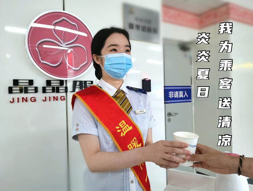 郑州地铁用服务践初心 用真心办实事