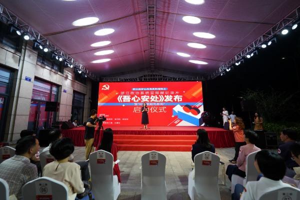 """《吾心安处》发布暨""""红色主题电影周""""启动仪式现场 尚天宇摄"""