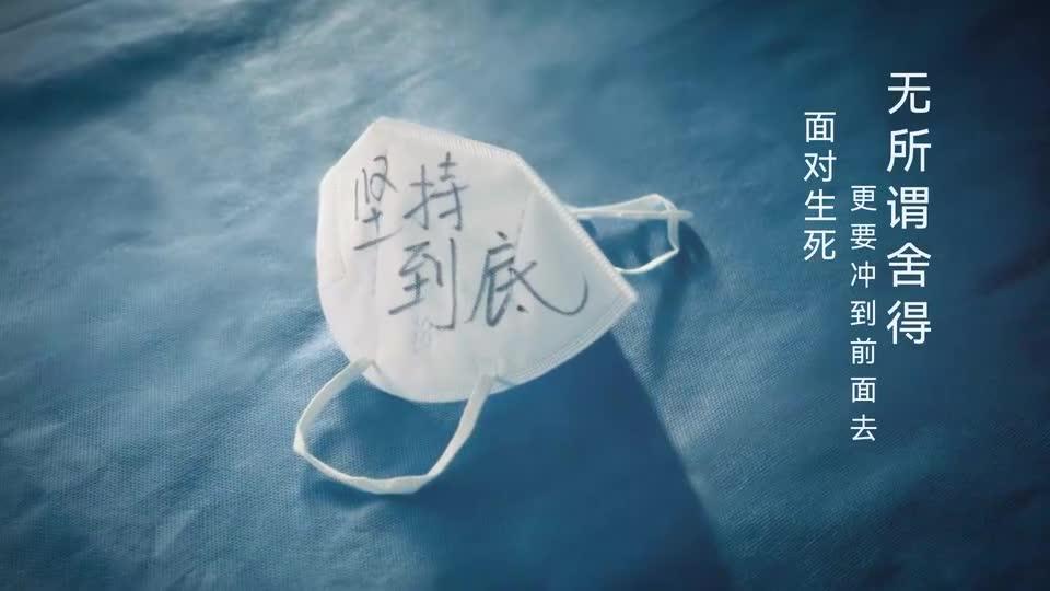 有一种中国精神叫舍得,敬时代不凡的先行者