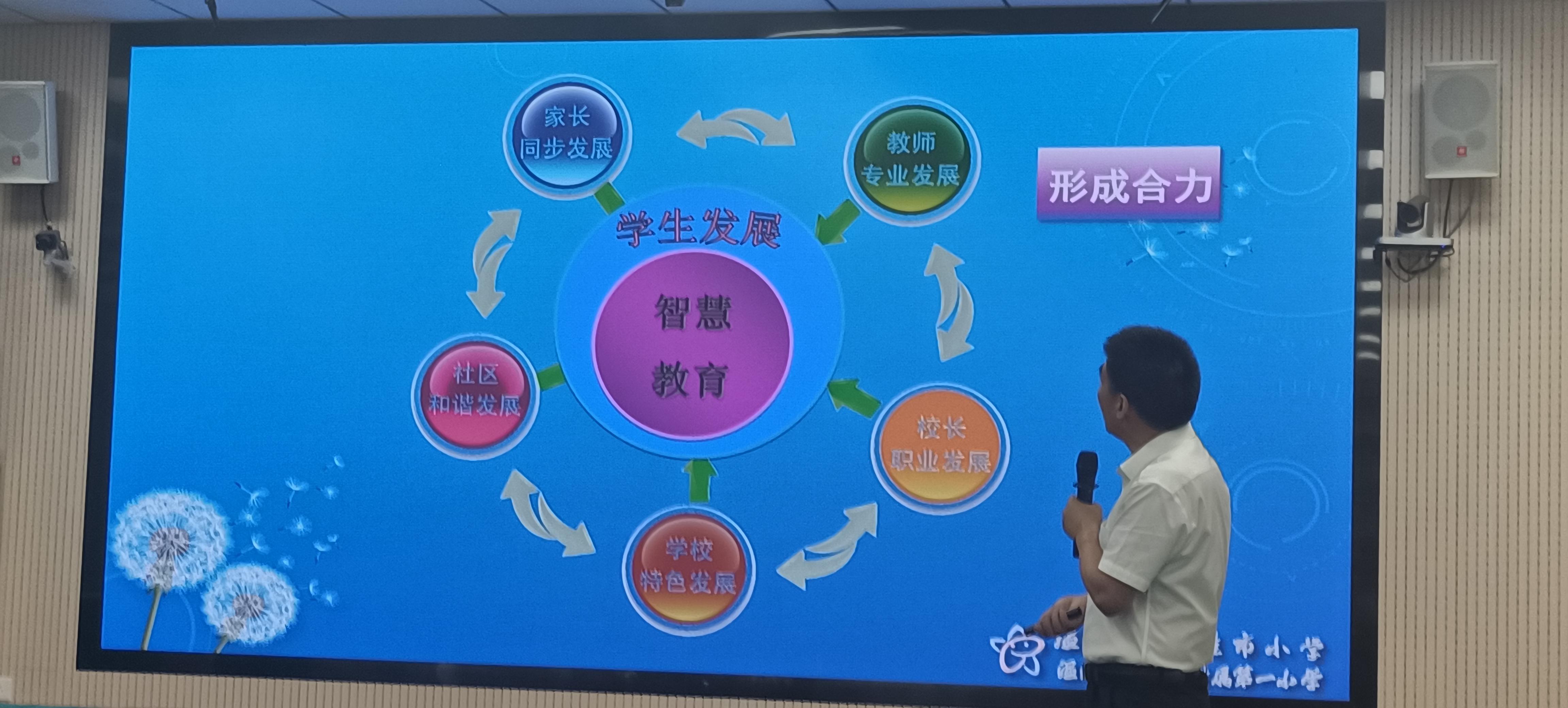 """温州教育观察:集团化办学一个成熟""""标志""""是没有""""总校"""""""