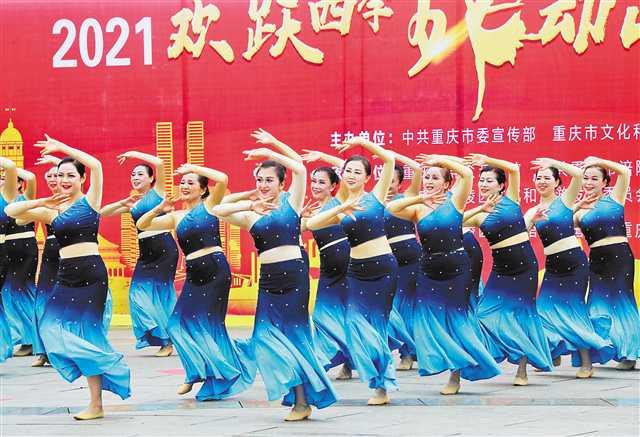 """六月三十日,""""永远跟党走""""——二○二一""""欢跃四季·舞动山城""""重庆市广场舞展演在涪陵区举行,来自我市的二十四支广场舞队伍同台演出,庆祝中国共产党成立一百周年。通讯员 何乾建 摄"""