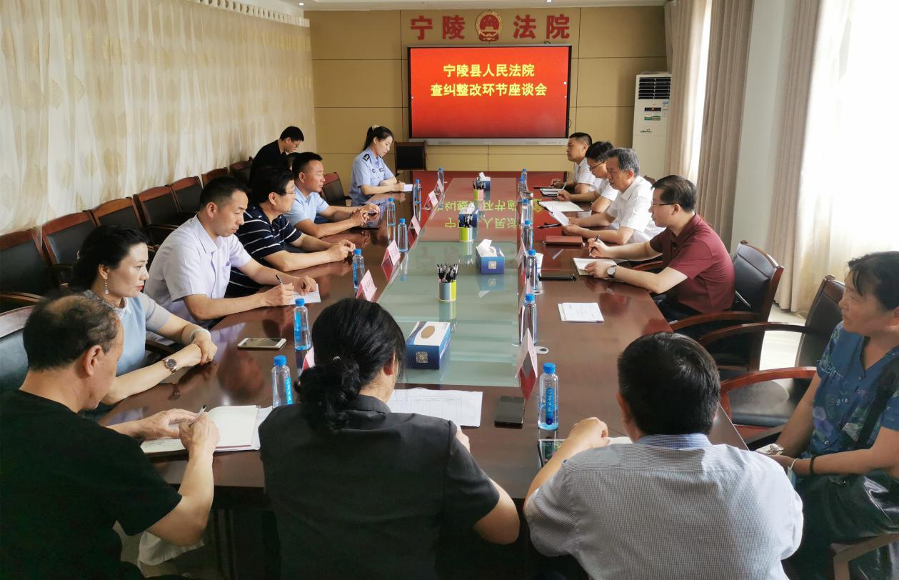 宁陵县法院:接受监督常态化 提升司法公信力