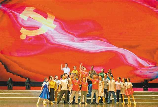 6月29日,璧山区文化艺术中心,该区庆祝中国共产党成立100周年文艺演出暨党员形象展示活动举行。崔力 摄