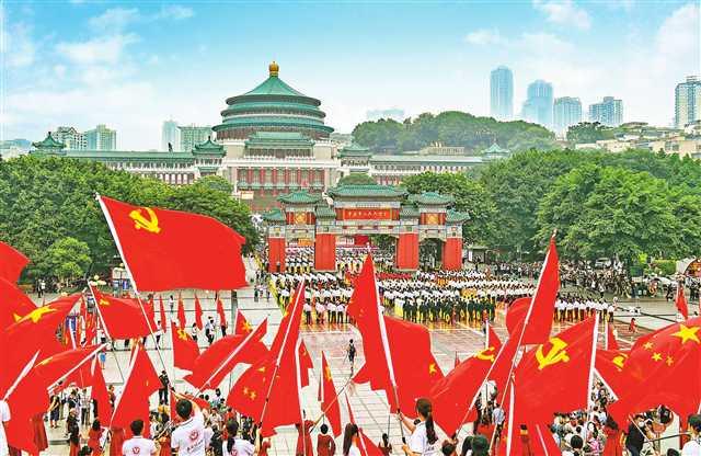 """6月25日,""""巴渝儿女歌唱党""""——重庆市庆祝中国共产党成立100周年万人同唱一首歌群众文化活动在重庆人民广场主会场和全市11个分会场举行。在主会场,来自社会各界的代表一起传唱红色经典歌曲,庆祝党的百年华诞。齐岚森 摄"""