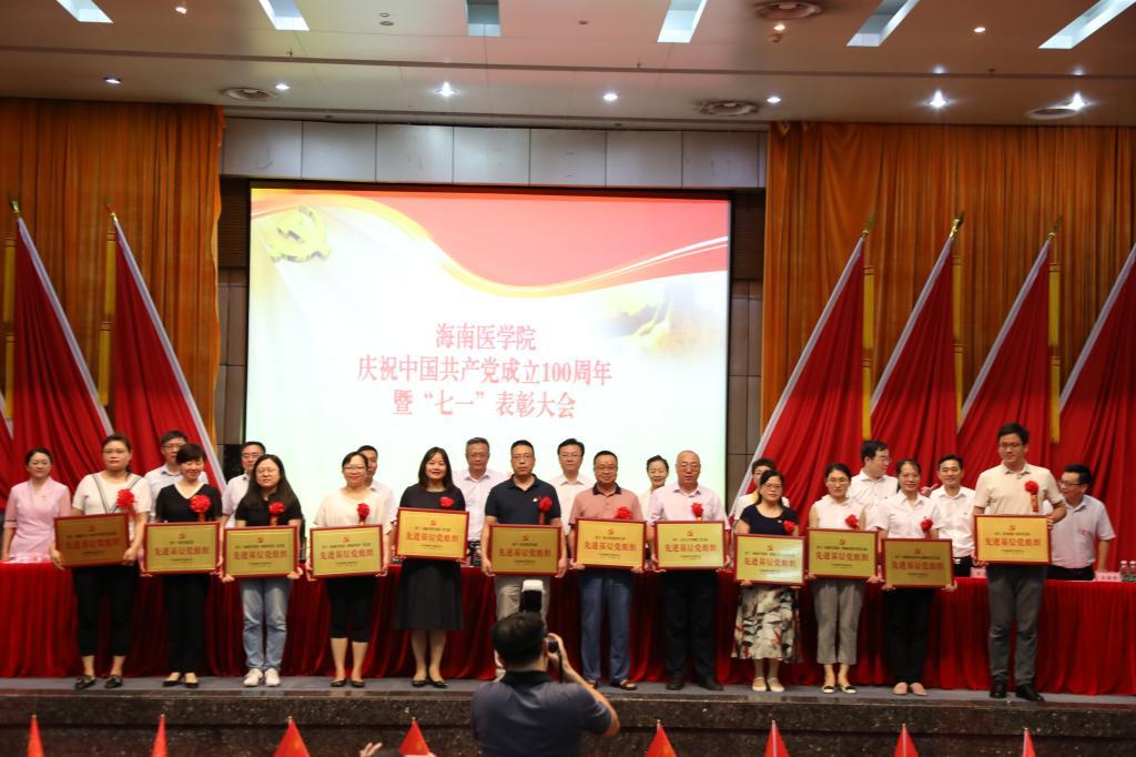 校领导为先进基层党组织代表颁奖