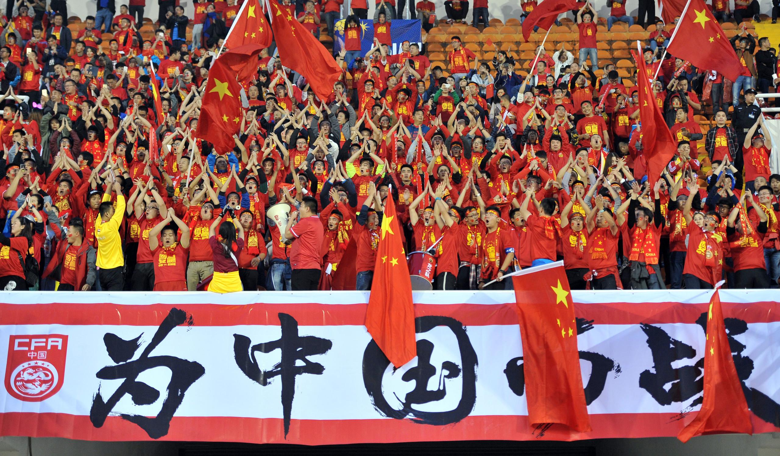 中国队球迷一直保持热情