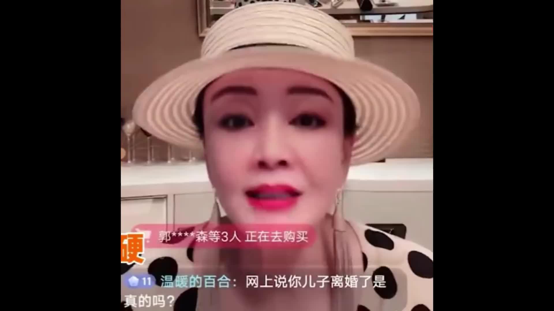 """张兰怒骂网友""""诽谤汪小菲离婚"""",疑直播连线大S证""""婆媳关系"""""""