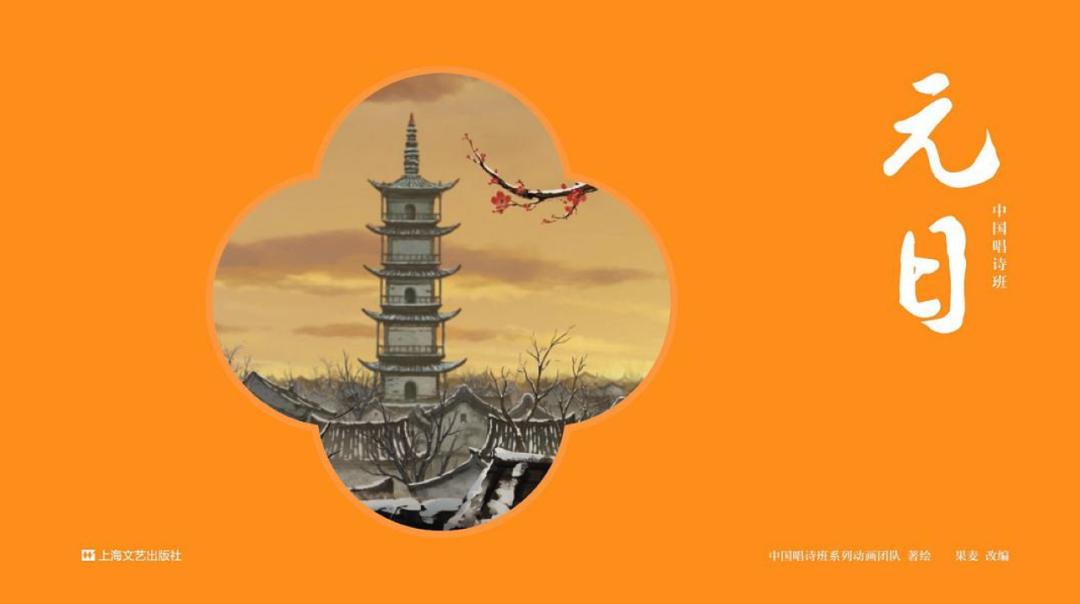 中国风到底是什么样?它才是标准答案