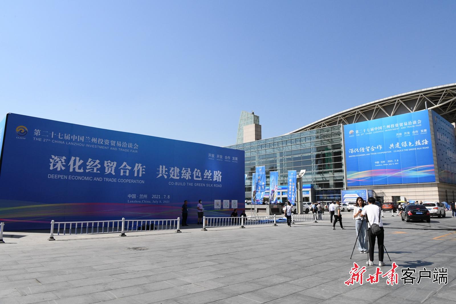 主展馆甘肃国际会展中心