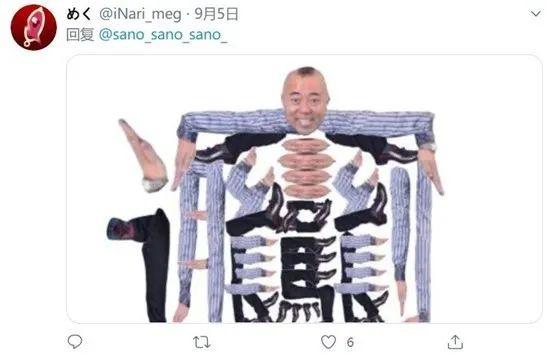 △日本人有关于BIANG字的脑洞大开的创作。/推特