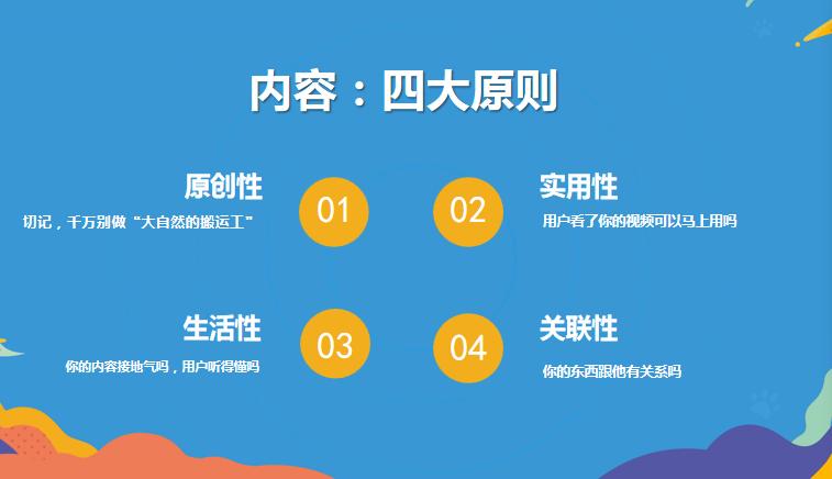 贝壳视频刘飞:视频化时代,它经济如何放大全新价值?