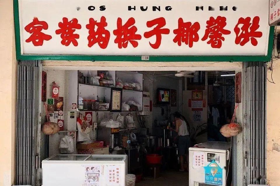 ▲如此有历史感的门面 © sohu.com