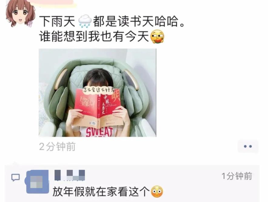这套中国历史书,比看90%电视剧有用处凤凰网凰家尚品