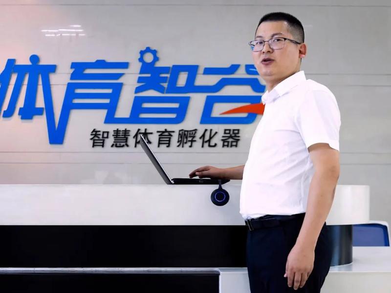 【最美科技工作者】蒋智谋: 潜心钻研 用技术推动教育事业向前发展