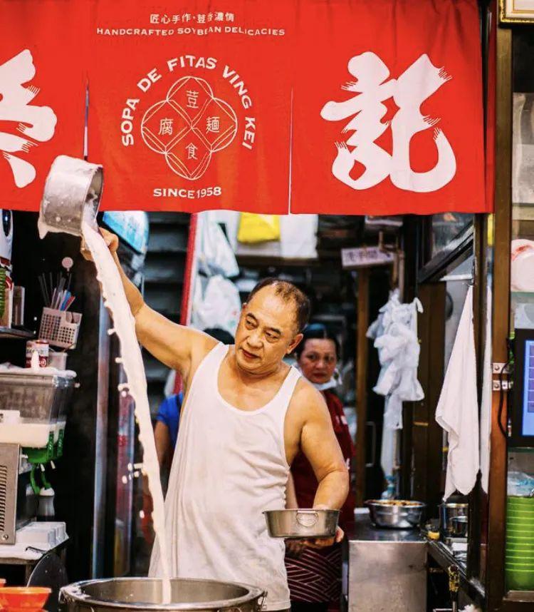 ▲荣记豆腐 © dianping.com