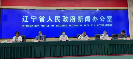 辽宁开展政法队伍教育整顿 返还被骗资金2118万余元_fororder_图片1