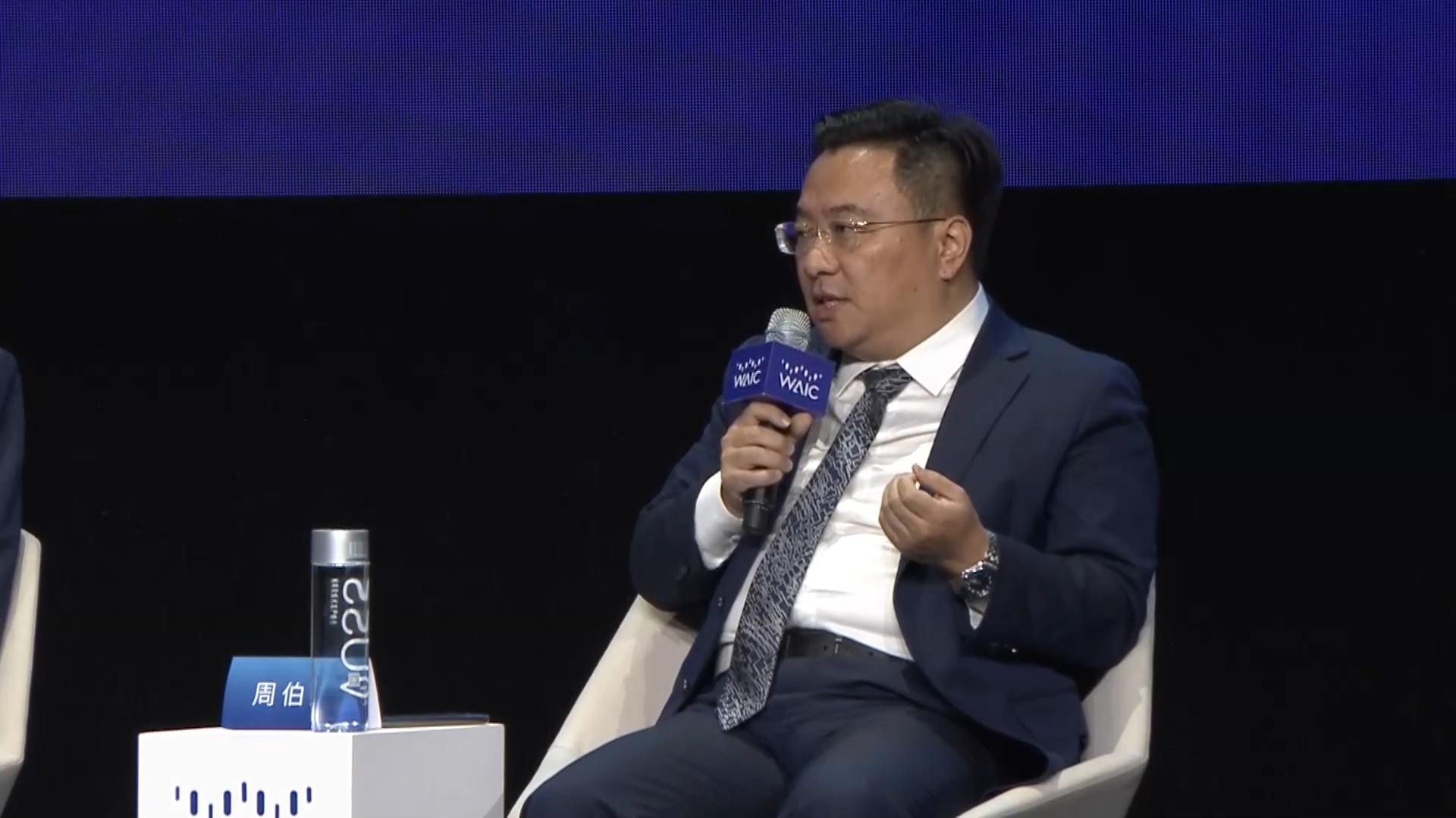 京东周伯文:产业数字化将是下一个十年人工智能最大的机会