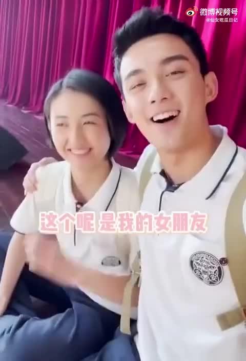 """吴磊张子枫假扮情侣 搂肩称""""我女朋友"""""""