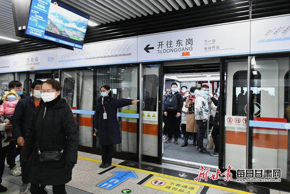 兰洽会期间地铁1号线启用新运行图 有这些调整!