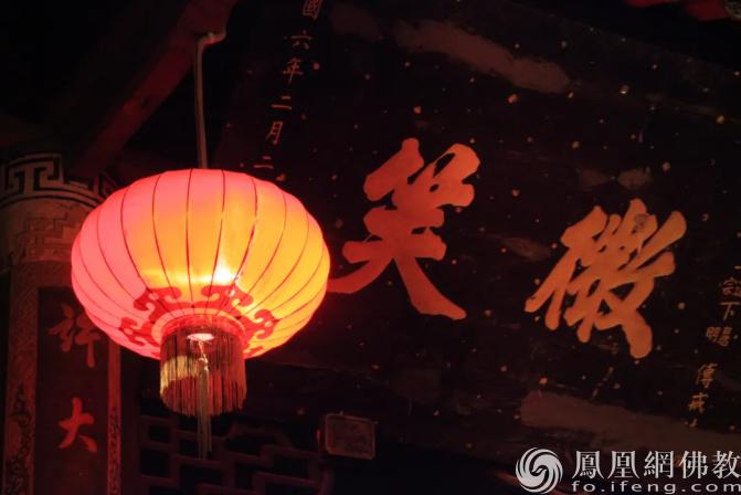 图片来源:凤凰网佛教 摄影:丹珍旺母