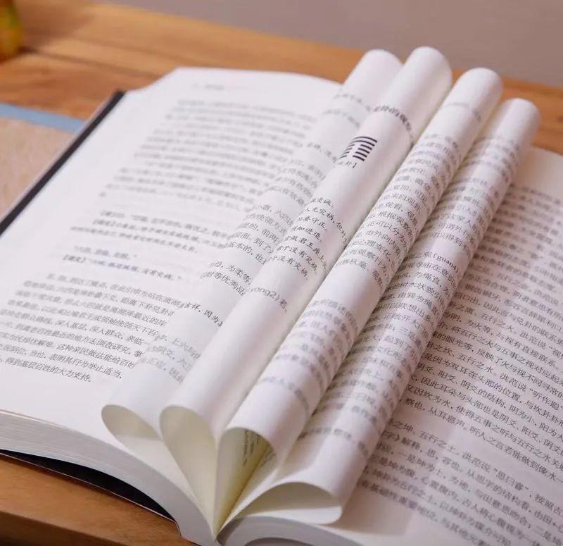 读懂《易经》,就读懂了人生的处世哲学,生命的一屈一伸