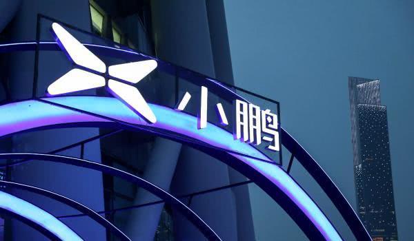 小鹏汽车公告:7月20日股市收盘后纳入恒生指数