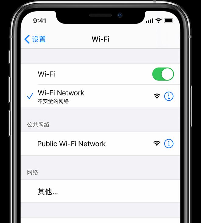 苹果开发者预览版 Beta5 已修复 WiFi Bug