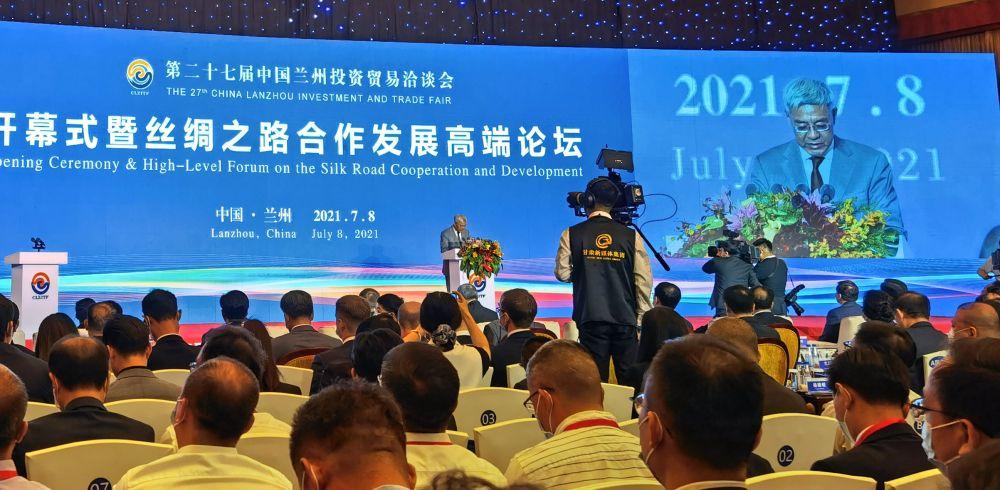 7月8日,甘肃省委书记尹弘在开幕式上致辞。新华社记者 王铭禹 摄