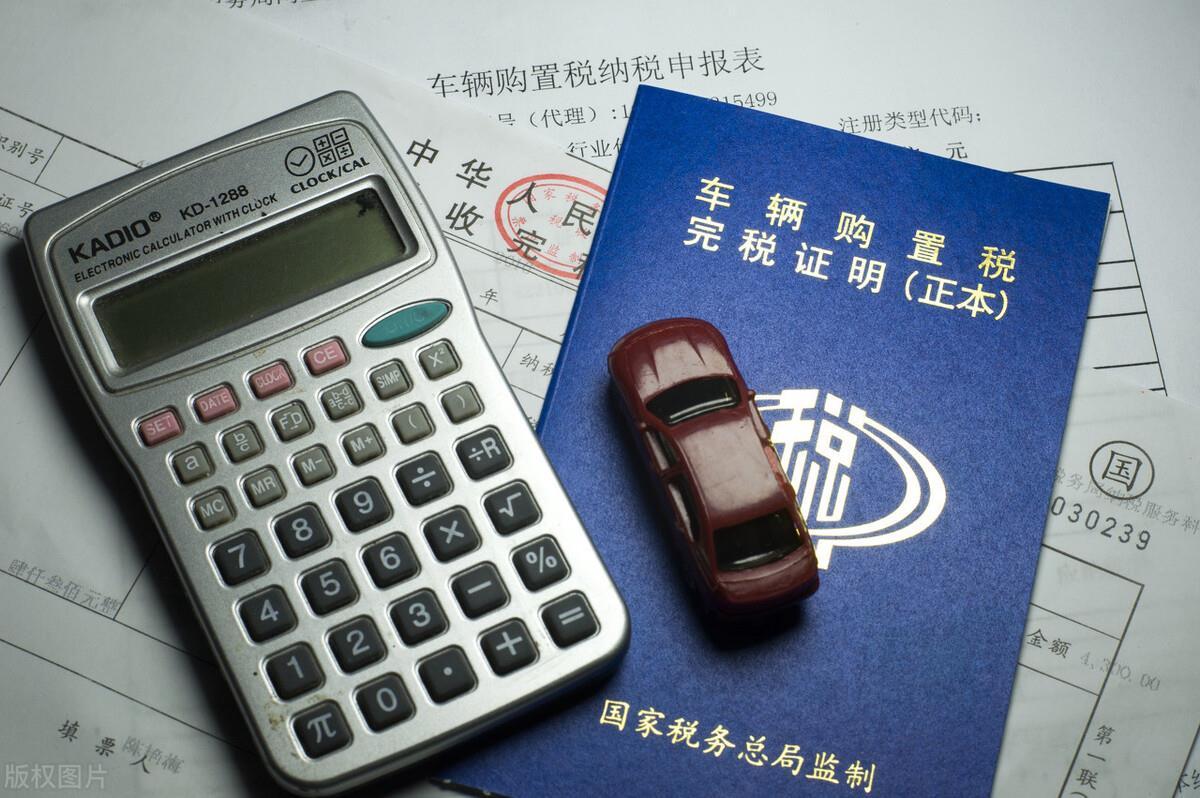 中汽协叶盛基:中国汽车整体税负较重 车主纳税至少31%
