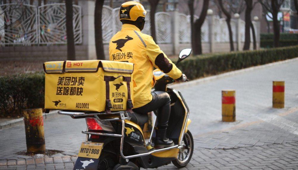 美团发布声明:正在改进骑手关心的差评申诉问题