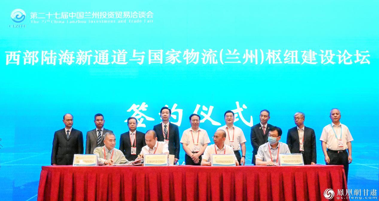 企业签订合作协议 李德宇 摄