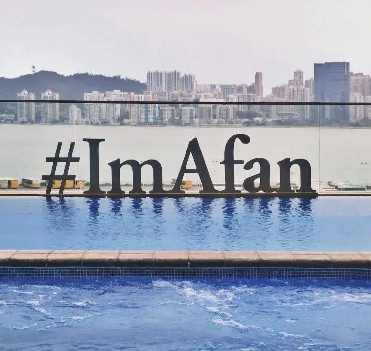 ▲澳门文华东方泳池,ImAfan © 小红书