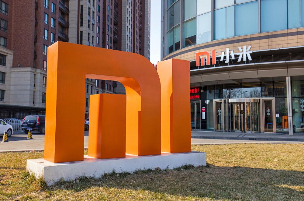 小米启动新十年计划 距离科技公司还有多远?