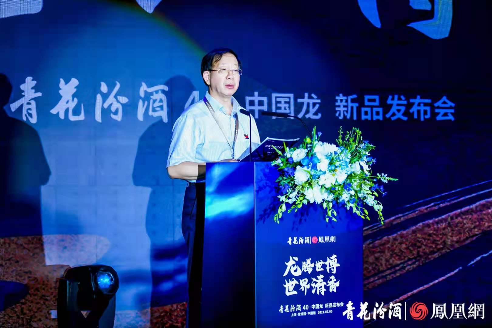 孙宝国:青花汾酒40·中国龙,为品质生活代言,更为文化强国打call
