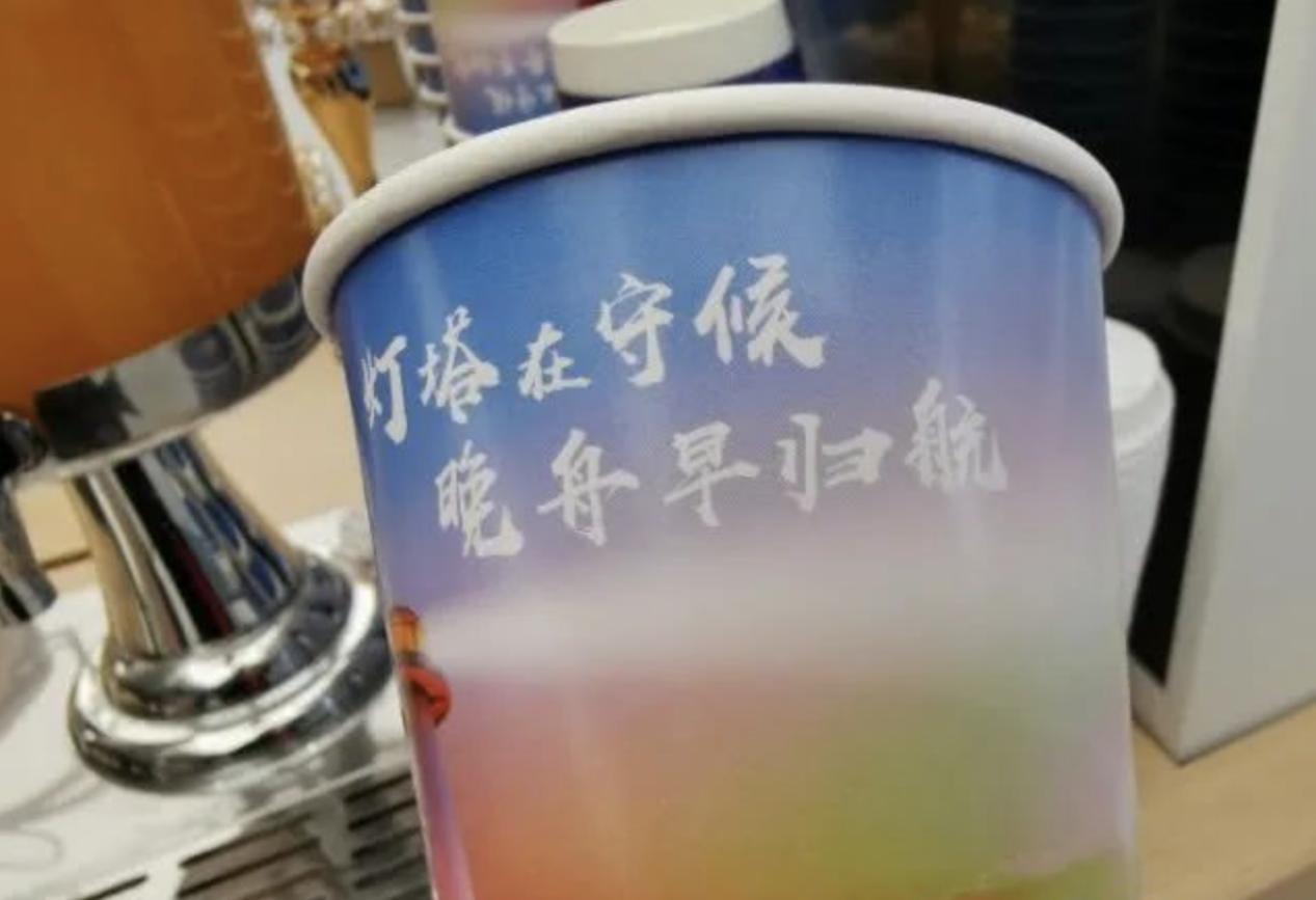 图注:华为声援孟晚舟的纸杯