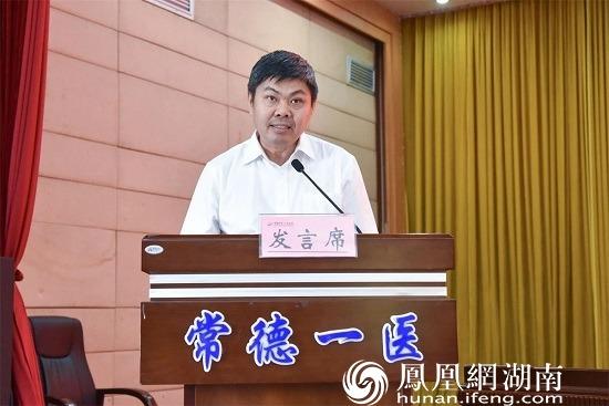 暨南大学党委副书记、纪委书记夏泉讲话