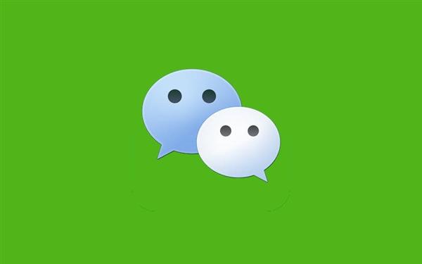 张小龙认为做PC版微信是一种破坏:本来不想做 用户说手机打字太辛苦