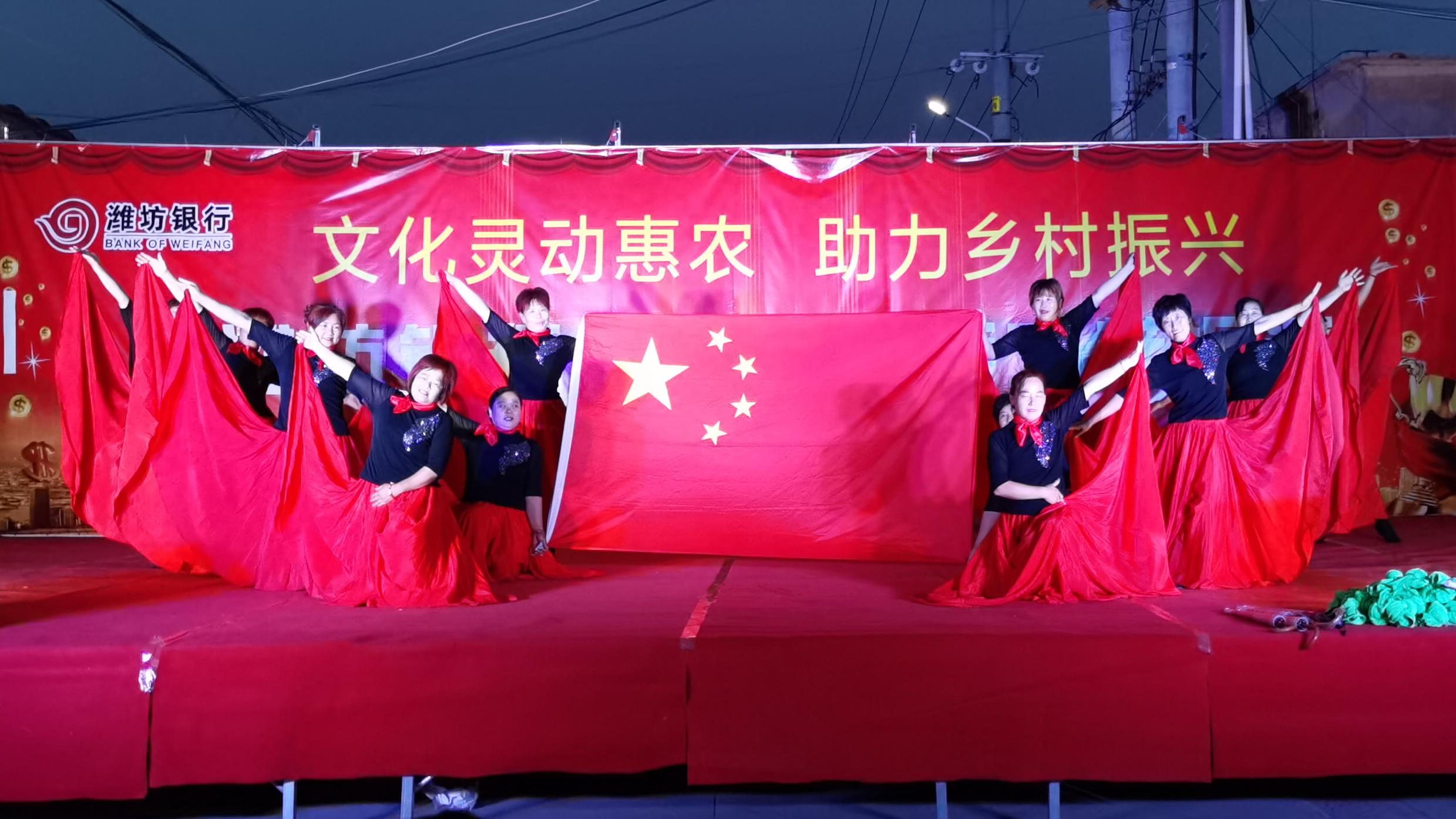"""传承红色精神 助力乡村振兴丨潍坊银行首届""""惠农节""""如火如荼"""